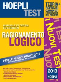 2013 i nuovi test di ammissione for Test bocconi simulazione